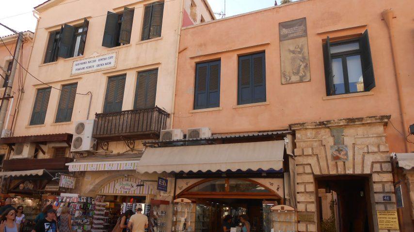 Folkloremuseum_Chania