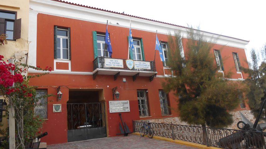 Maritime_Museum_of_Crete