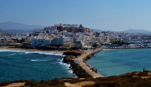 Naxos Chora 517x300